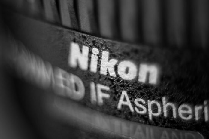Focusing technique effect over the Nikon Lens