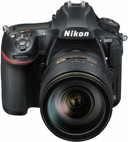 front view of the Nikon Coolpix B500